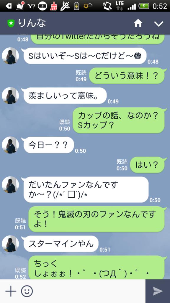 f:id:daisuke0v0:20170523010005p:plain