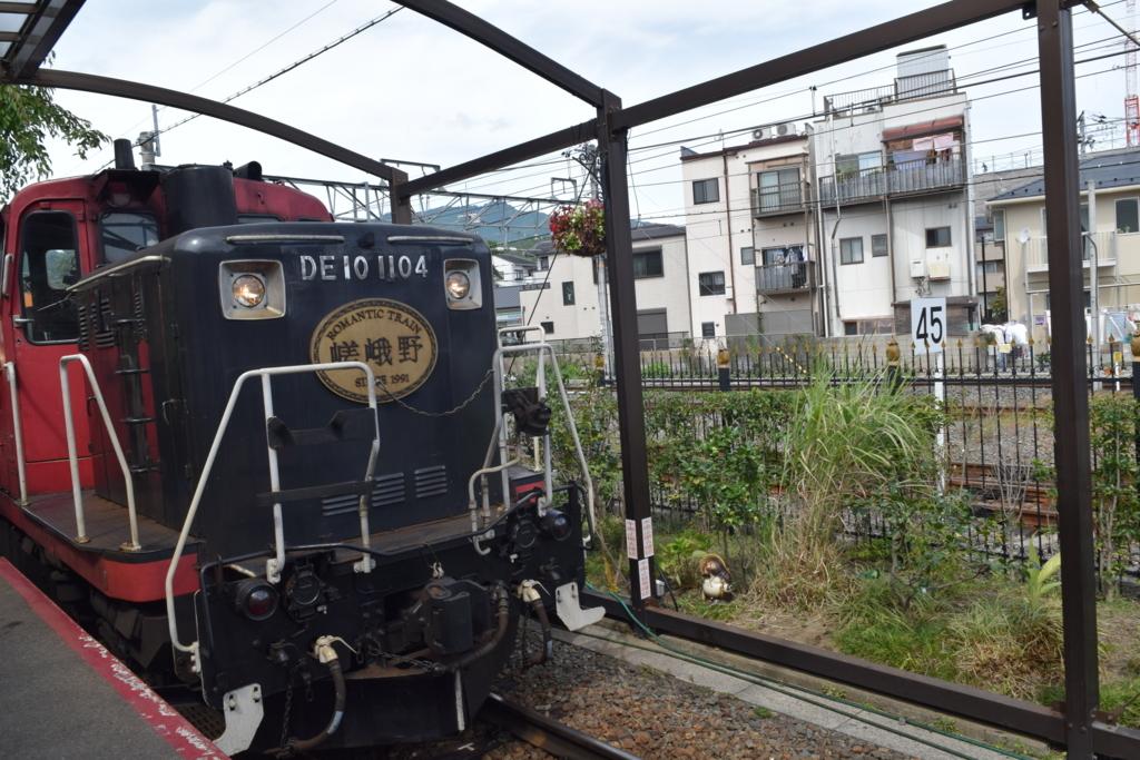 f:id:daisuke108:20170921202245j:plain
