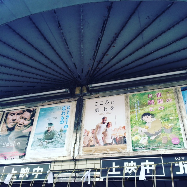 f:id:daisuke12108891:20170210125054j:plain