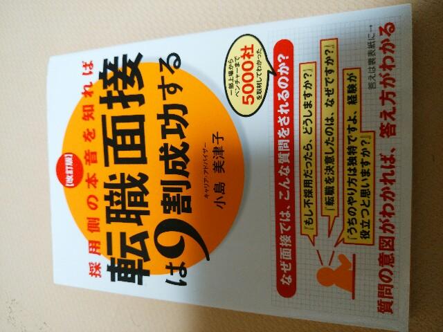 f:id:daisuke168811:20181030210947j:image