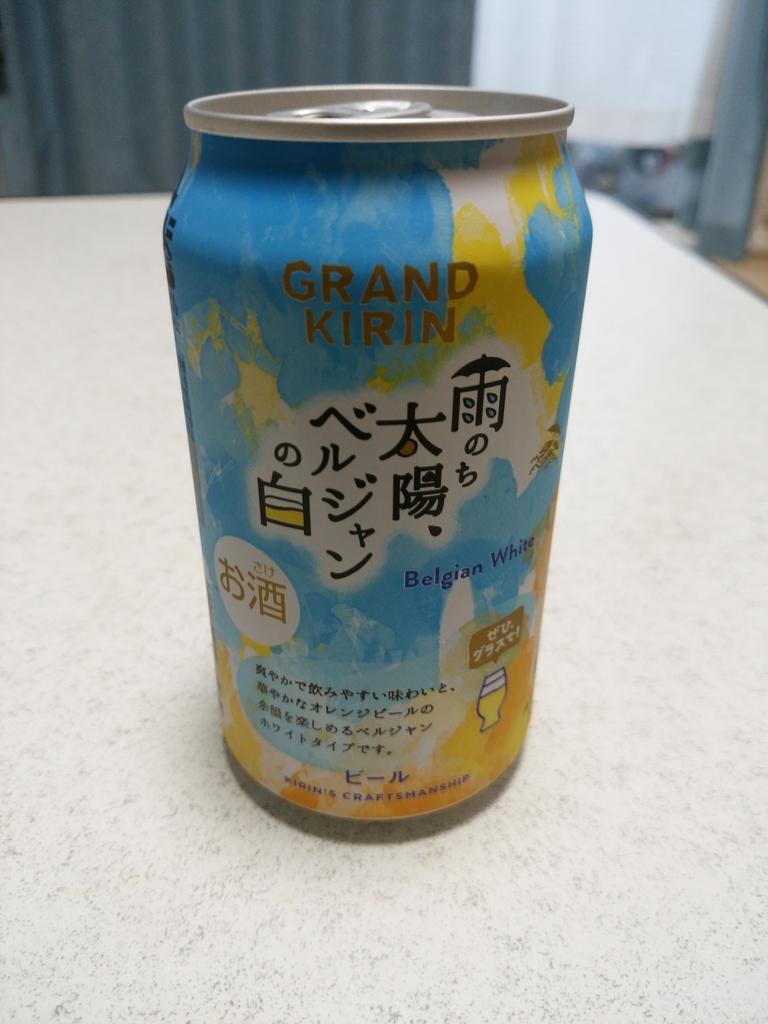 f:id:daisuke168811:20181218100417j:plain
