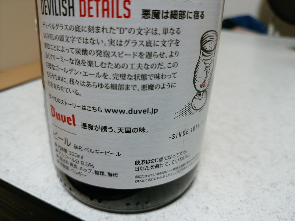 f:id:daisuke168811:20190108152307j:plain