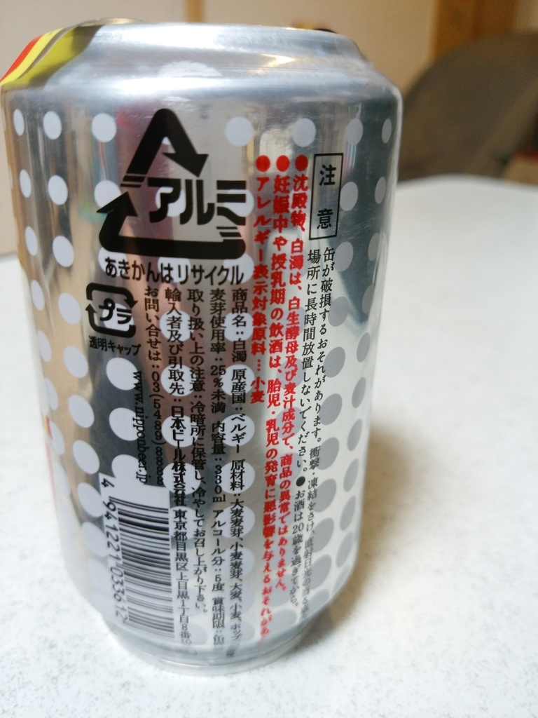 f:id:daisuke168811:20190108154738j:plain