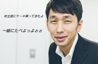 f:id:daisuke190:20160703140834p:plain