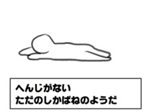 f:id:daisuke190:20160713153404j:plain