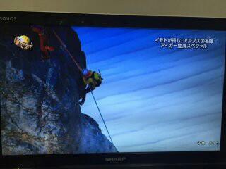f:id:daisuke190:20160926121147j:image