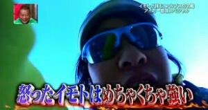 f:id:daisuke190:20160926121509j:image