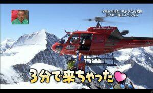 f:id:daisuke190:20160926122727j:image