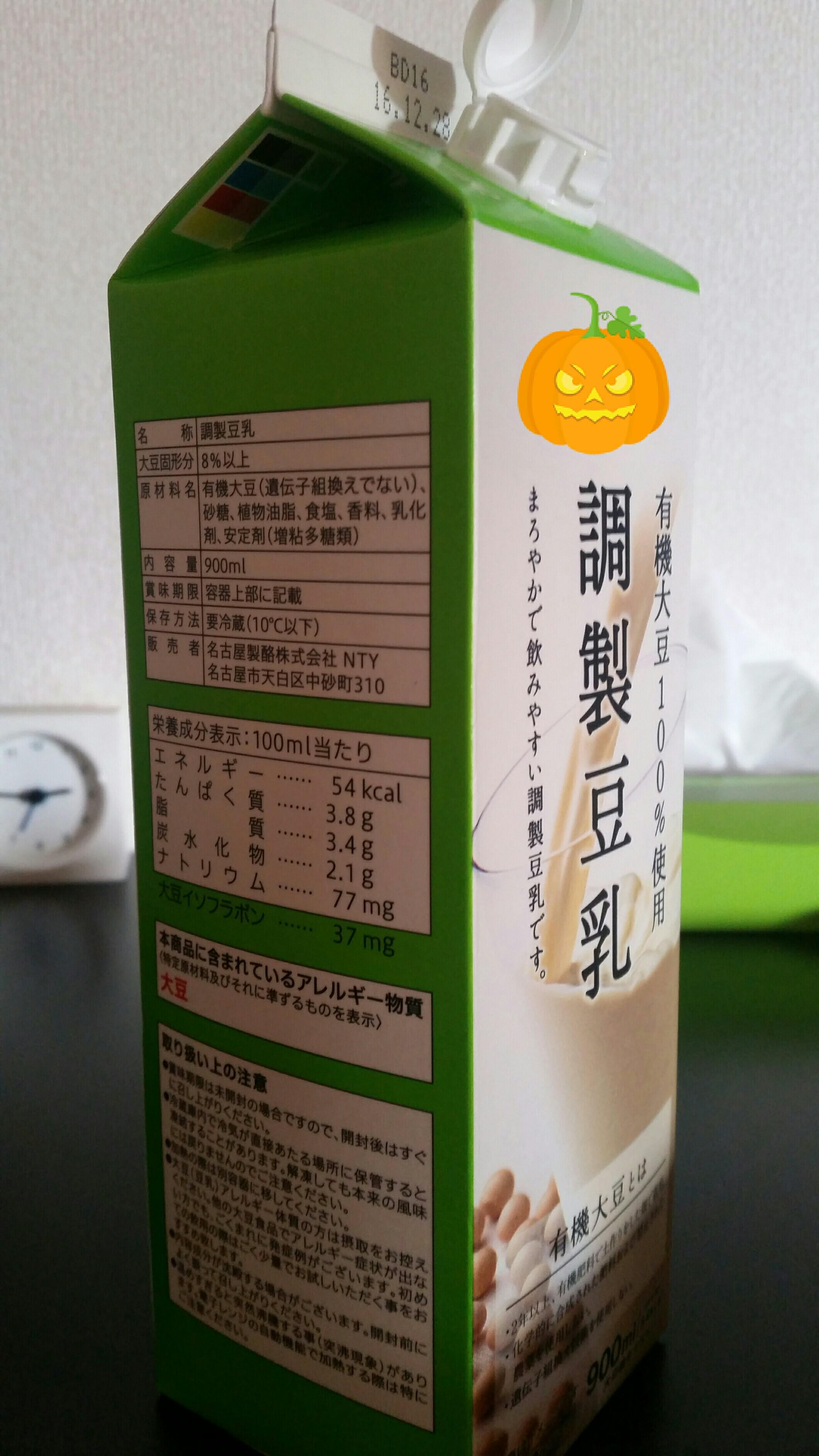 f:id:daisuke190:20161012151113j:image