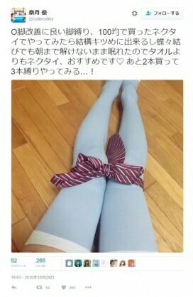 f:id:daisuke190:20161109194944j:image