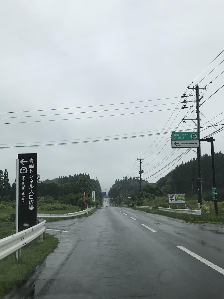 f:id:daisuke307:20200809174515j:plain