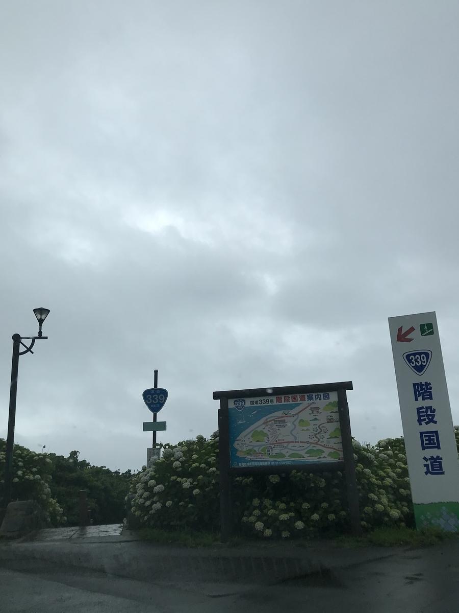 f:id:daisuke307:20200809175335j:plain