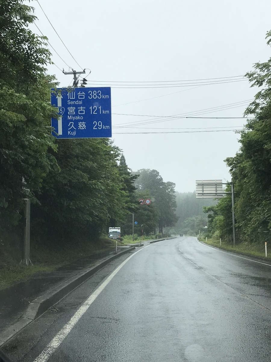 f:id:daisuke307:20200809182859j:plain