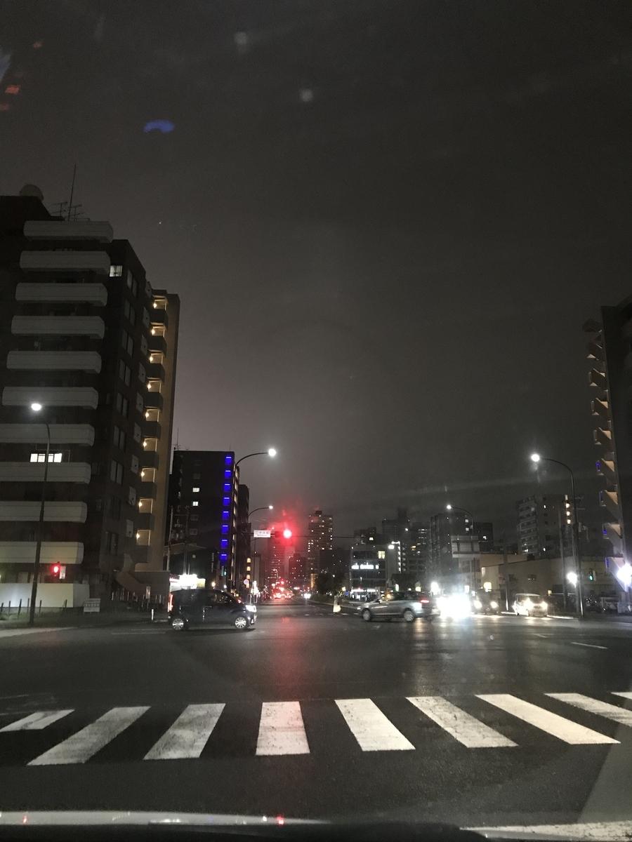 f:id:daisuke307:20200811151618j:plain