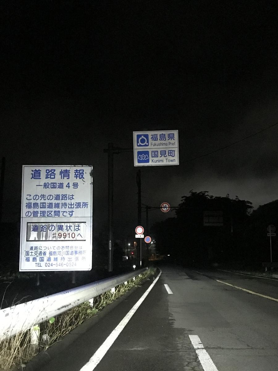f:id:daisuke307:20200811153219j:plain