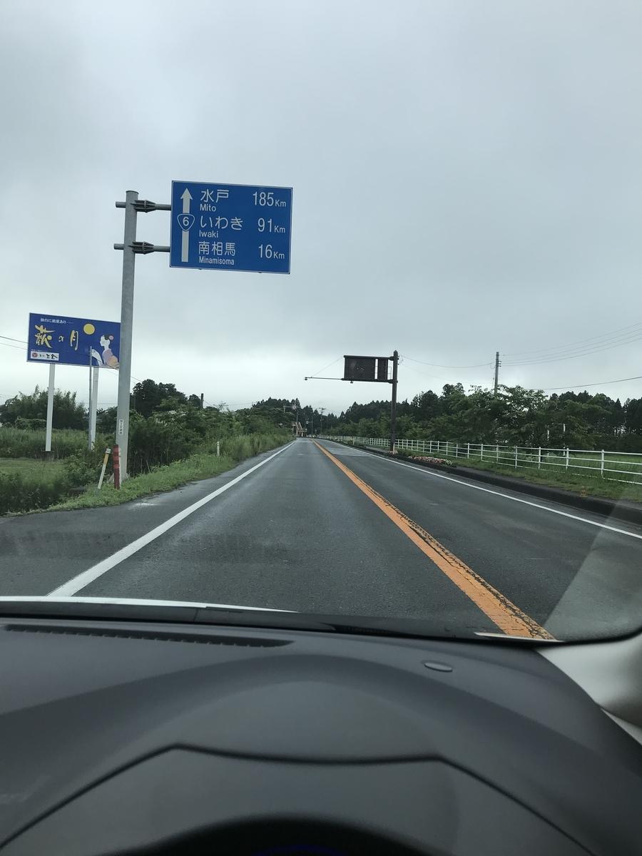 f:id:daisuke307:20200811160322j:plain