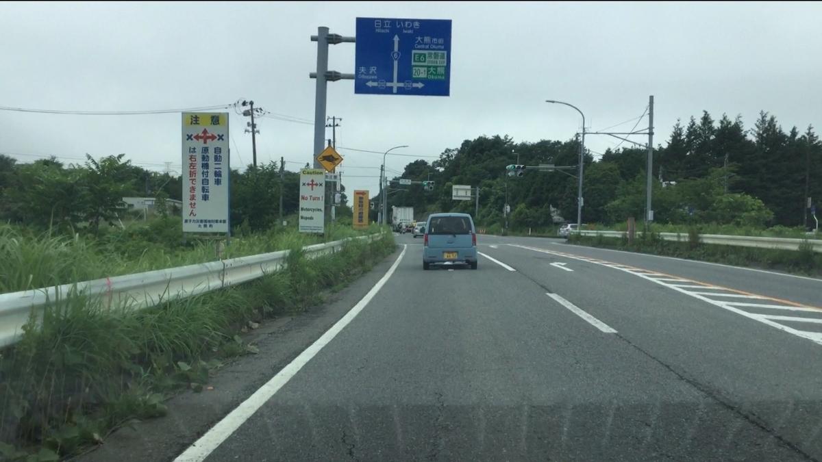 f:id:daisuke307:20200811161518j:plain