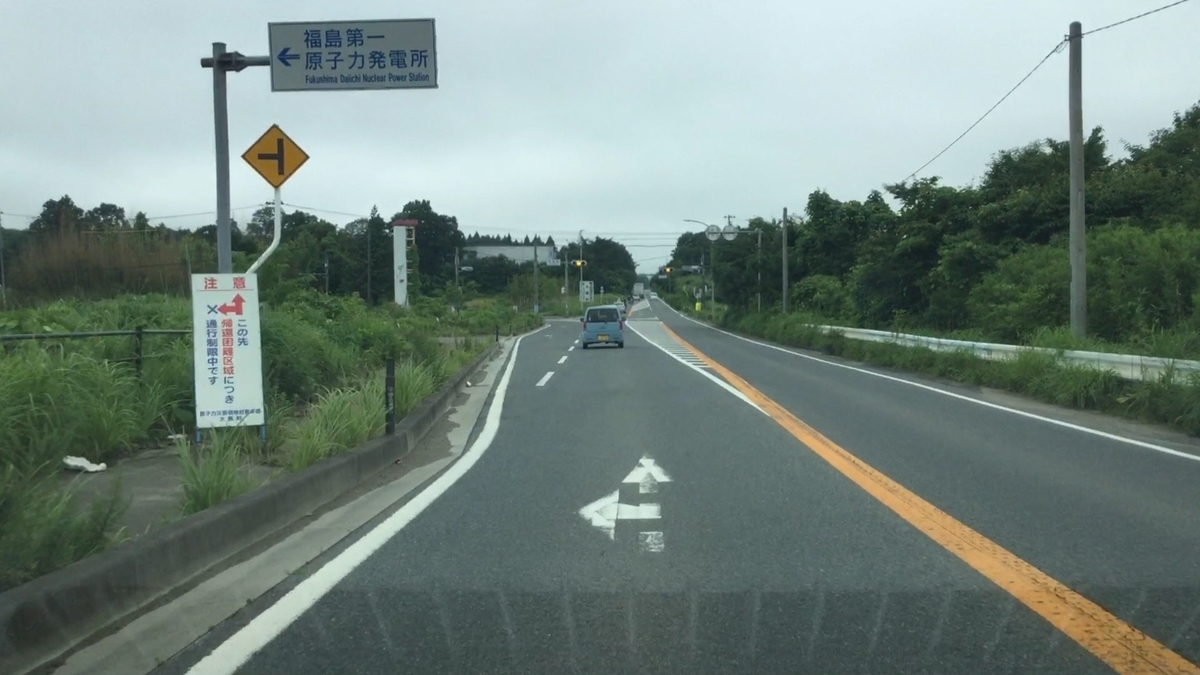 f:id:daisuke307:20200811161541j:plain