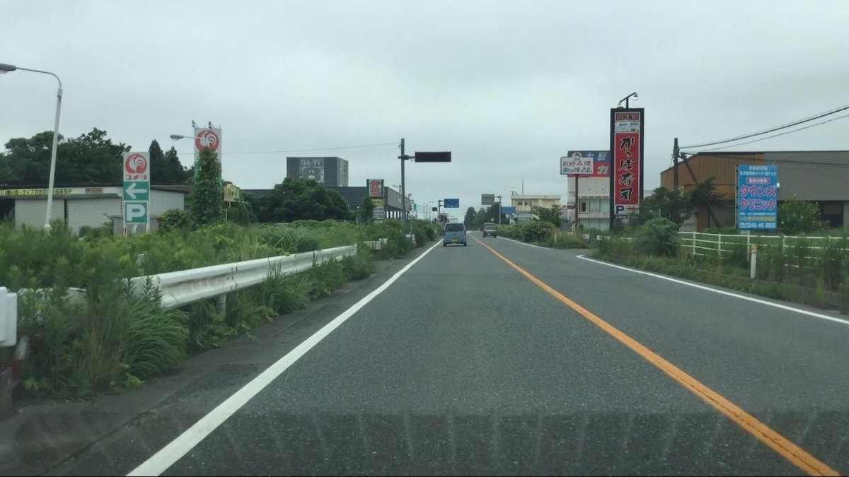 f:id:daisuke307:20200811161630j:plain