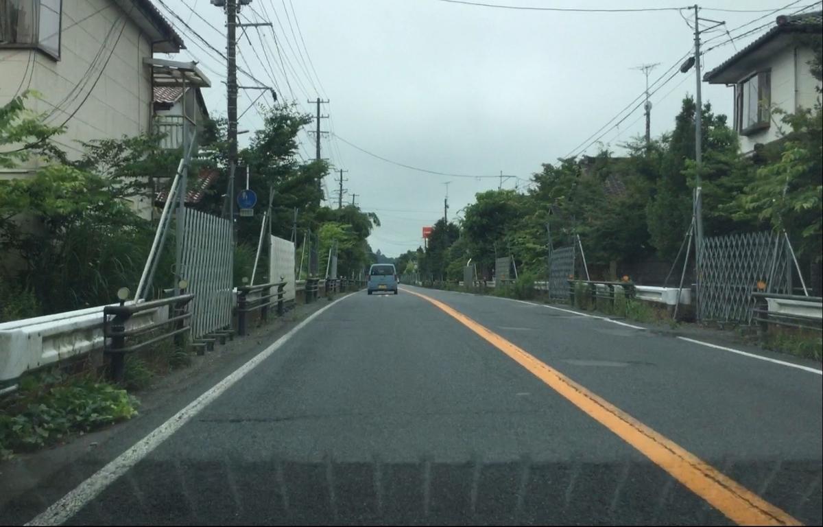 f:id:daisuke307:20200811161642j:plain