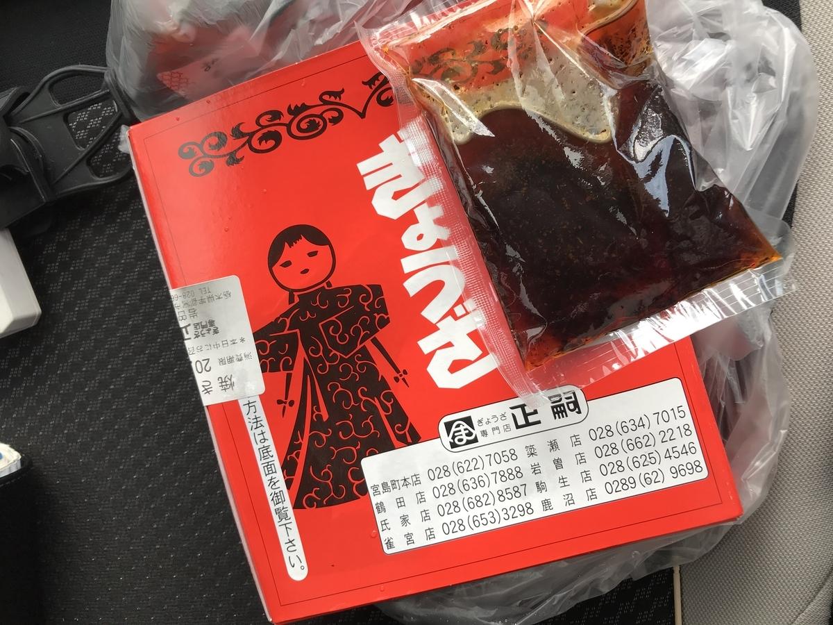 f:id:daisuke307:20200811163737j:plain