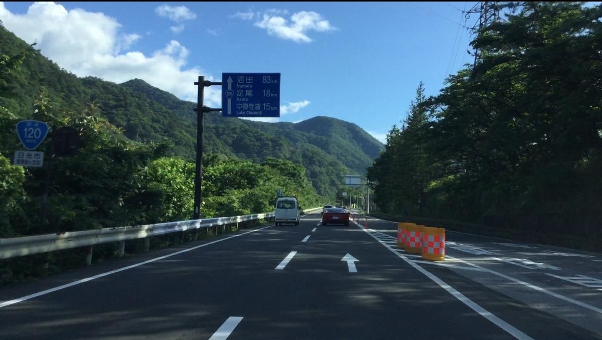 f:id:daisuke307:20200811165255j:plain