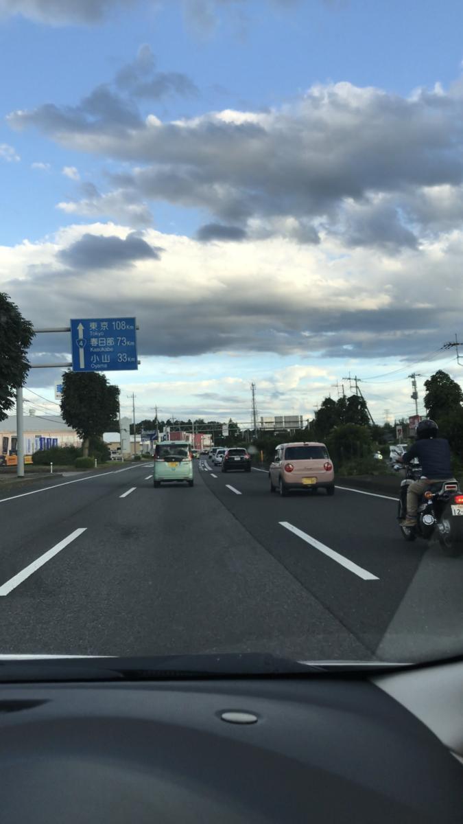 f:id:daisuke307:20200811170028p:plain