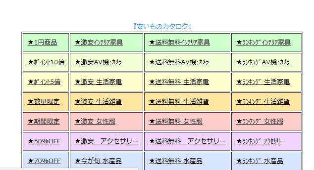 f:id:daisuke550422:20170822171957p:plain