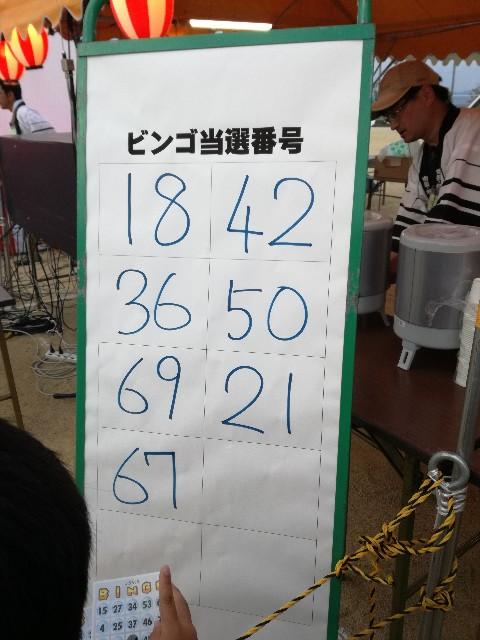 f:id:daisuke550422:20170826213830j:image