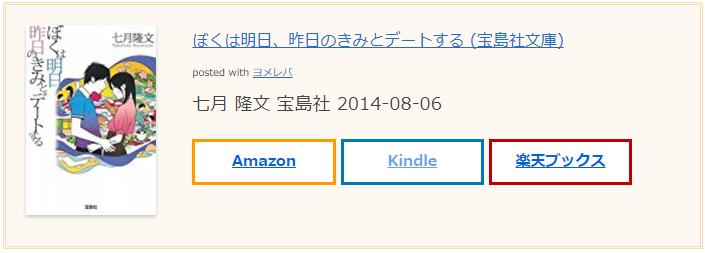 f:id:daisuke550422:20170902001942p:plain