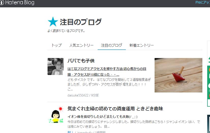 f:id:daisuke550422:20170906170125p:plain