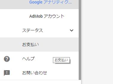 f:id:daisuke550422:20170907190701p:plain