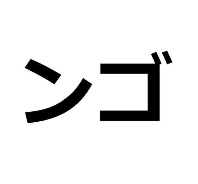 f:id:daisuke550422:20170909095652j:image