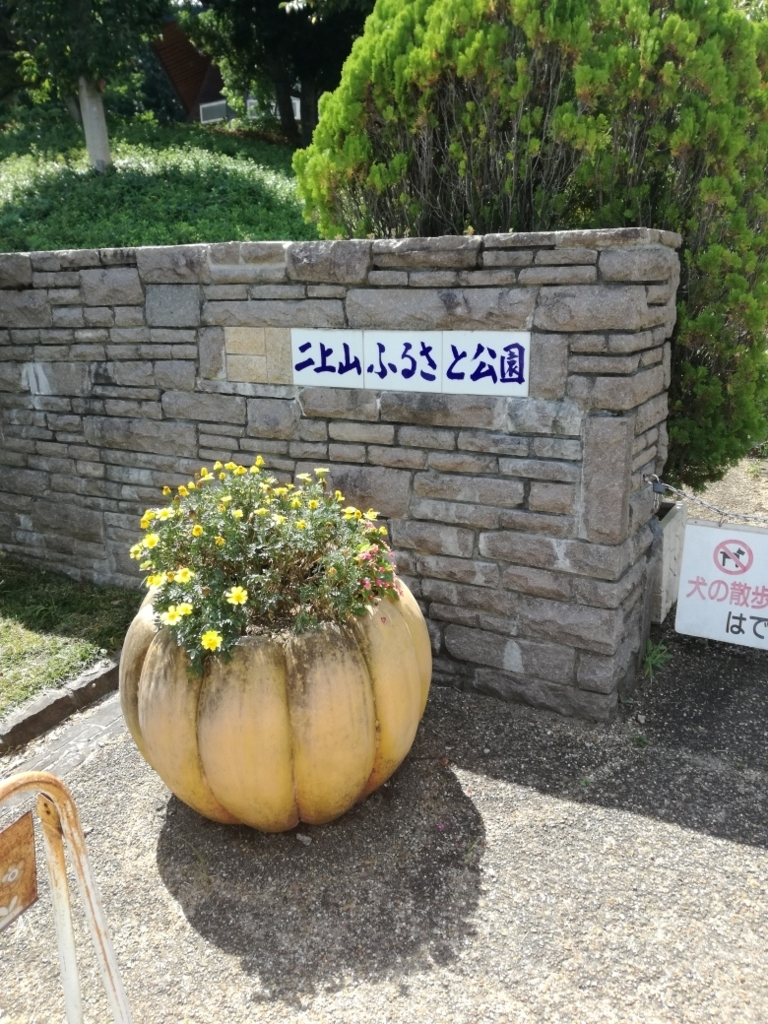 f:id:daisuke550422:20170910022123j:plain