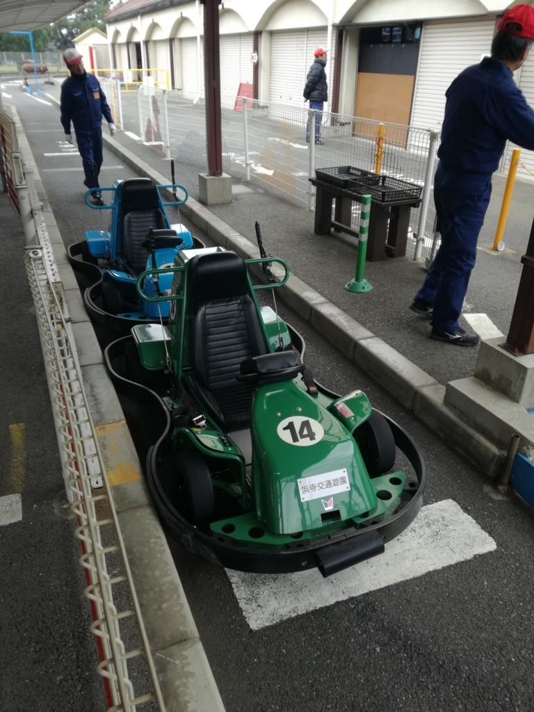 f:id:daisuke550422:20171126194033j:plain