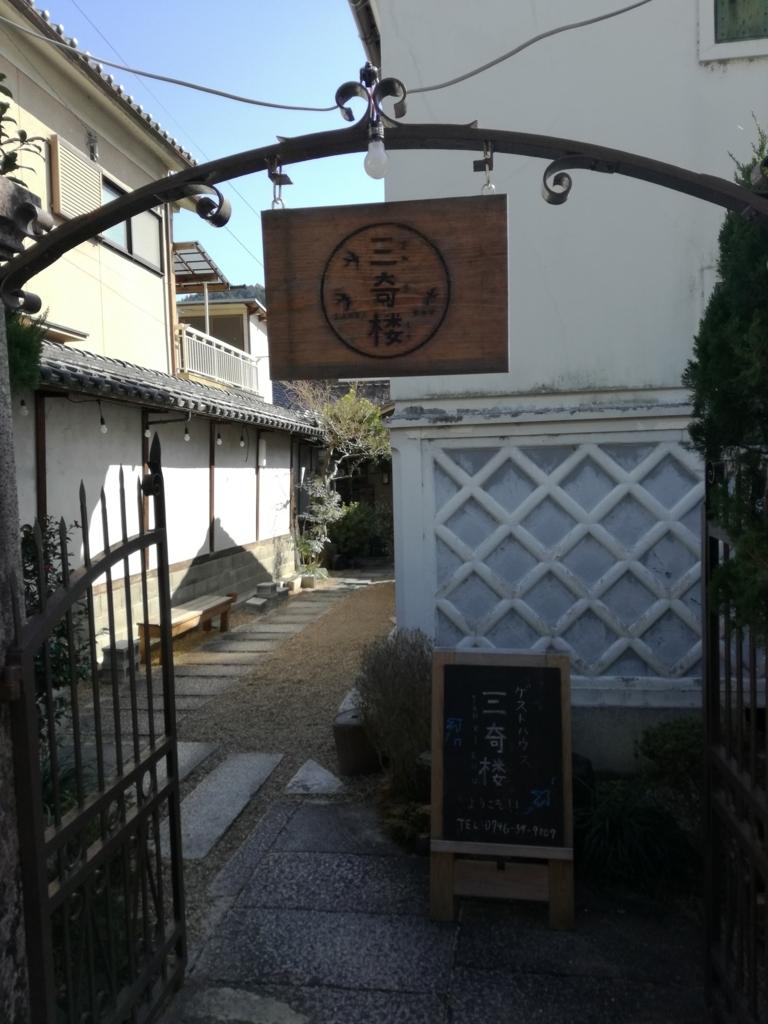 f:id:daisuke550422:20180319194246j:plain