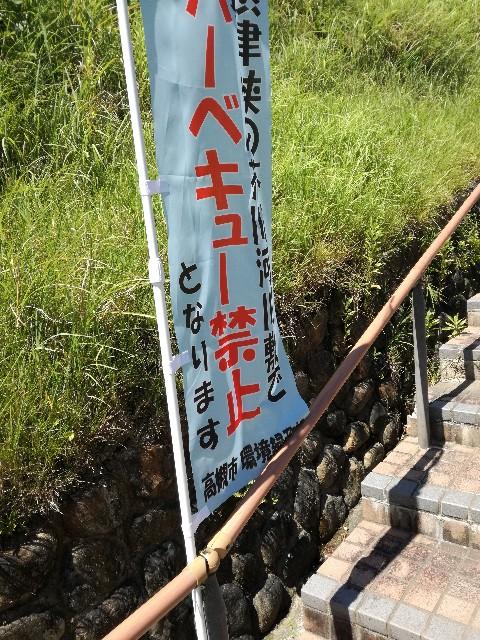 f:id:daisuke550422:20180819191815j:image