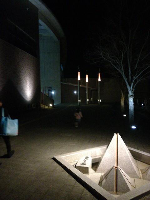 f:id:daisuke550422:20190208201031j:image