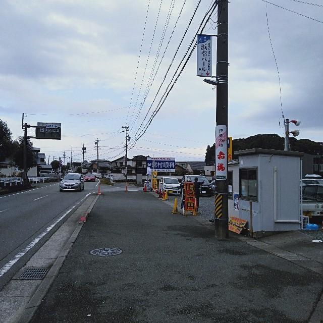 f:id:daisuke550422:20200109200915j:image