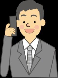 f:id:daisuke6106-0909:20180506133836j:plain