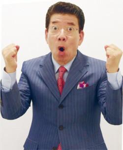 f:id:daisuke6106-0909:20180509213146j:plain