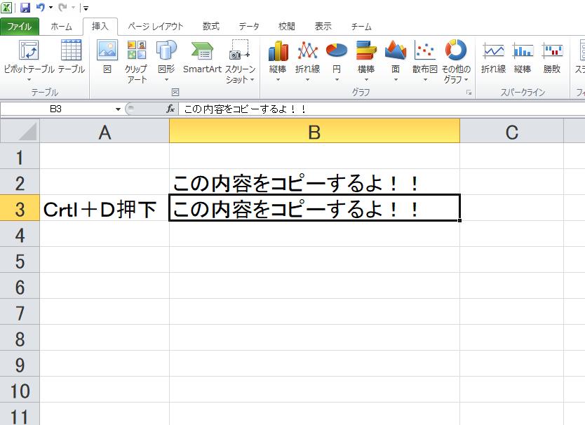 f:id:daisuke6106-0909:20180609233624p:plain