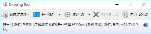 f:id:daisuke6106-0909:20180610034046p:plain