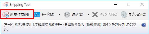 f:id:daisuke6106-0909:20180610034148p:plain