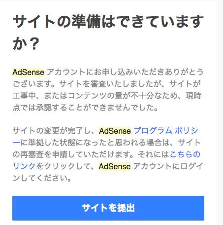 f:id:daisuke6106-0909:20180621224002p:plain