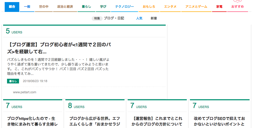 f:id:daisuke6106-0909:20180623231138p:plain