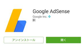 f:id:daisuke6106-0909:20180629235204p:plain