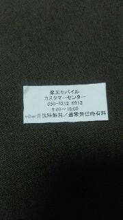 f:id:daisuke6106-0909:20180709215604j:plain
