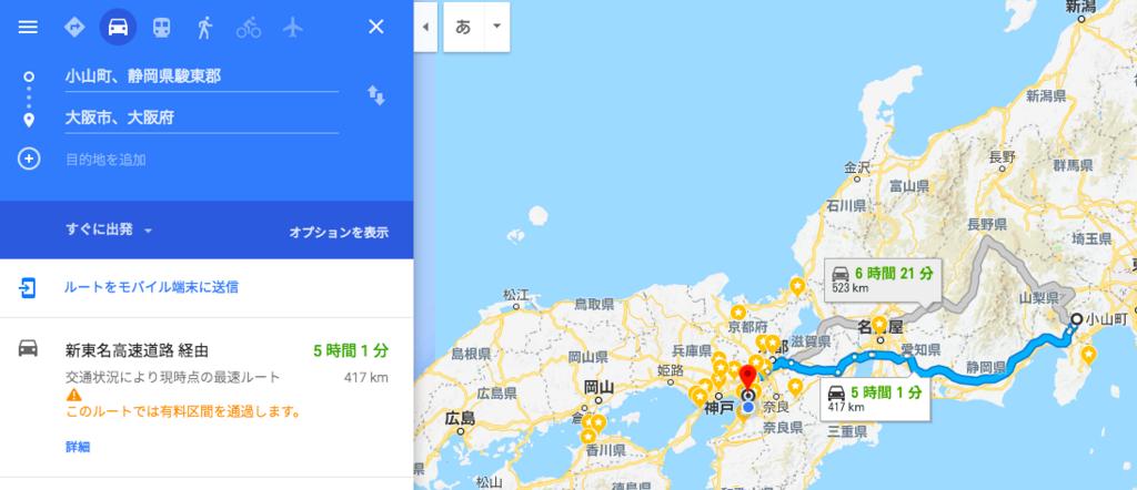 f:id:daisuke6106-0909:20180713222904p:plain