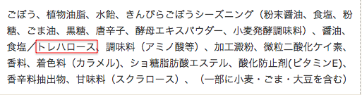 f:id:daisuke6106-0909:20180714152331p:plain